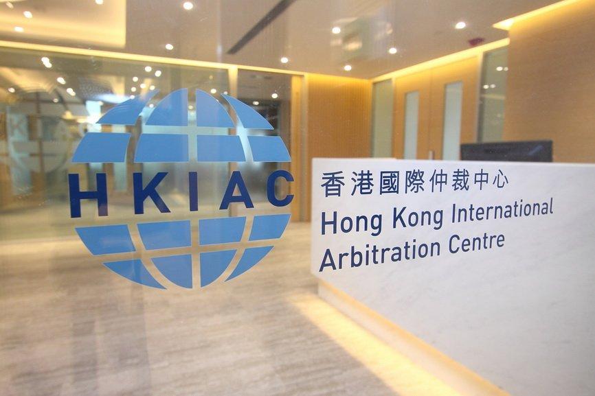 Mengenal Lebih Dekat Penyelesaian Sengketa Arbitrase Internasional Melalui HKIAC